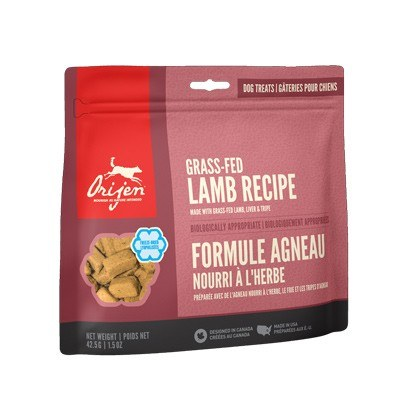 ORIJEN Grass-Fed Lamb Dog Treats