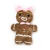 Dog Days Shy Gingerbread Girl Plush Toy With Squeaker