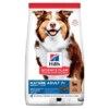 Hills Science Plan Mature Adult Medium Breed Lamb and Rice Dry Dog Food